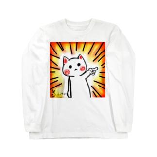 物申す猫 Long sleeve T-shirts