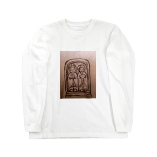 なるちゃんちの道祖神  Long sleeve T-shirts