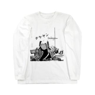 タケヤン takeyan 長袖Tシャツ Long sleeve T-shirts