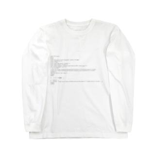 HTML5で作成する時の必要最小限のテンプレート Long sleeve T-shirts