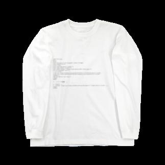 せやろがい!(office)のHTML5で作成する時の必要最小限のテンプレート Long sleeve T-shirts