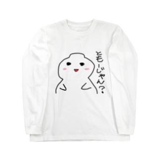 おもちくんグッズ byあらた Long sleeve T-shirts