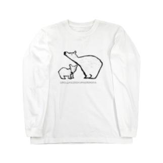 シロクマ親子 Long sleeve T-shirts