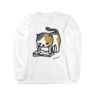 これでもお勉強 Long sleeve T-shirts