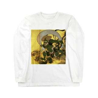 俵屋宗達『風神雷神』の風神 Long sleeve T-shirts