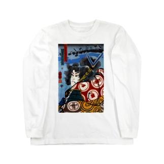 戦国武将、真田昌幸 Long sleeve T-shirts