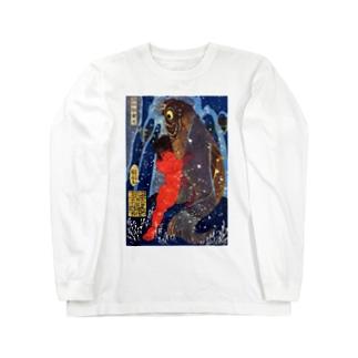 歌川国芳『 坂田怪童丸(金太郎) 』 Long sleeve T-shirts