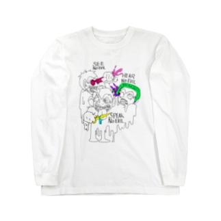 惨劇の三猿【フル】 Long sleeve T-shirts