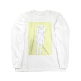 りすちゃん Long sleeve T-shirts