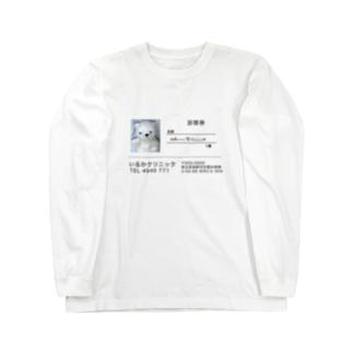 いるかクリニック Long sleeve T-shirts