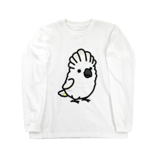Chubby Bird タイハクオウム Long sleeve T-shirts