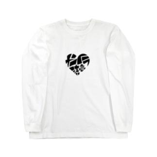 メンヘラ注意!! Long sleeve T-shirts