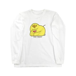 おいしいはしあわせ Long sleeve T-shirts