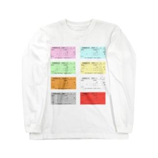 欠席カード8 Long sleeve T-shirts