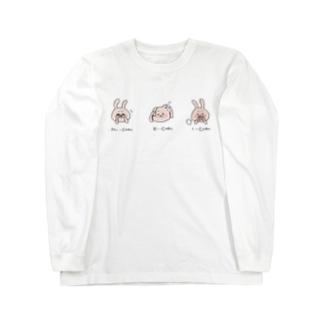 CHAUSAGI Long sleeve T-shirts