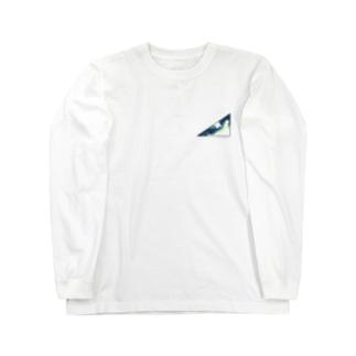 近未来の三角形 Long sleeve T-shirts
