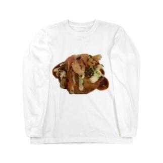 大だこ 赤羽 定番ソース Long sleeve T-shirts