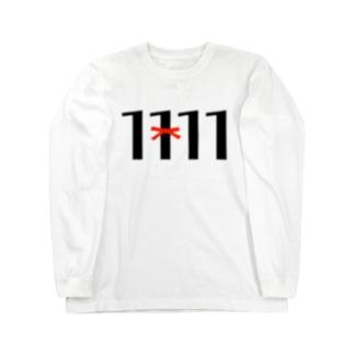 11月11日/366日(誕生日・記念日) Long sleeve T-shirts