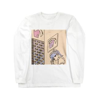 otaku_meme.png Long sleeve T-shirts