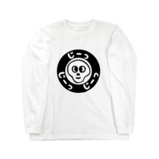 じーっ Long sleeve T-shirts