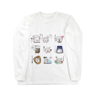 ヤキューブくん Long sleeve T-shirts