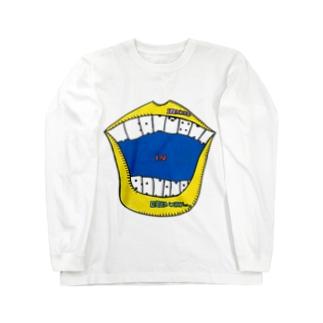 さいとうぴーのTEAMBANANA山田のイイ意味で言うと…ひとみVer. Long sleeve T-shirts