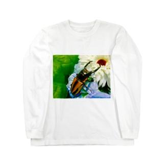 クワガタ ☆ファブリース2☆ Long Sleeve T-Shirt