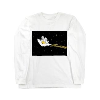 うちゅー🍳 Long sleeve T-shirts