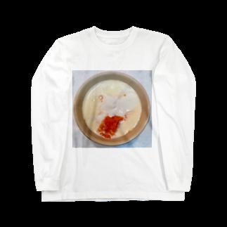 wakaGの人参 豆乳 ヨーグルト Long sleeve T-shirts