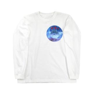 笑顔のカエル♪ウフッ♡ Long sleeve T-shirts