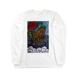 mocha  blend Long sleeve T-shirts