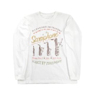 サックスとうさぎ Long sleeve T-shirts