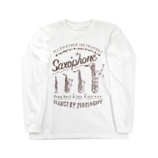 サックスロゴとうさぎ(一色) Long sleeve T-shirts