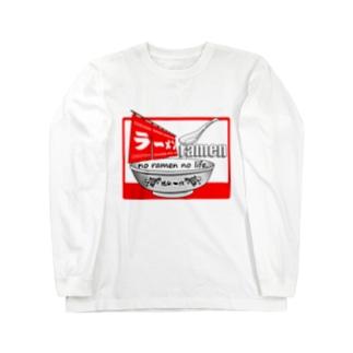 ラーメンTシャツ(魂の一杯:赤) Long sleeve T-shirts