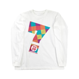 who is your God Long sleeve T-shirts