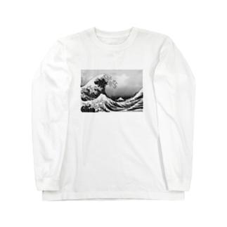 葛飾北斎   神奈川沖浪裏 Long sleeve T-shirts