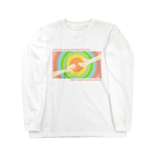 差し伸べる Long sleeve T-shirts