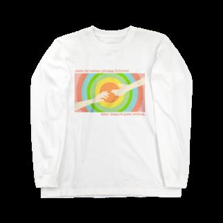 きら(つかさん)の差し伸べる Long sleeve T-shirts
