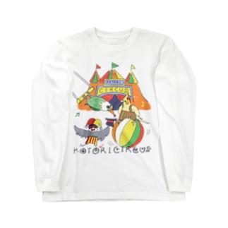オズマジョの小鳥サーカス Long sleeve T-shirts