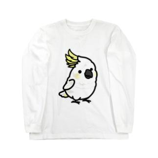 Cody the LovebirdのChubby Bird キバタン Long sleeve T-shirts