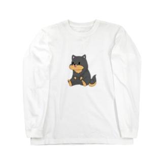 ちょこんとおすわり黒柴 Long sleeve T-shirts