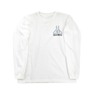 mugny shopのエンソサラシ Long sleeve T-shirts