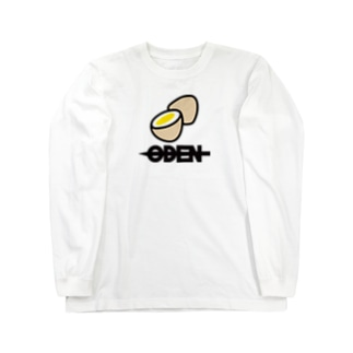 ODENの煮卵 Long sleeve T-shirts