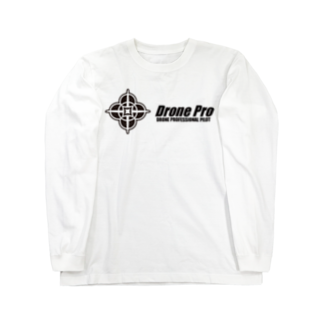 DronePro 株式会社ドローンプロ オフィシャルショップのドローンプロ Long sleeve T-shirts