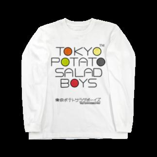 東京ポテトサラダボーイズ公式ショップの東京ポテトサラダボーイズ・マルチカラー公式 Long sleeve T-shirts