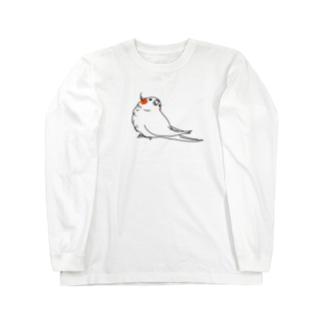 ふり返りツートーンオカメインコ Long sleeve T-shirts