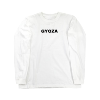GYOZA Long sleeve T-shirts