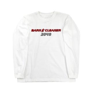 バーンクリーナー2049 Long sleeve T-shirts