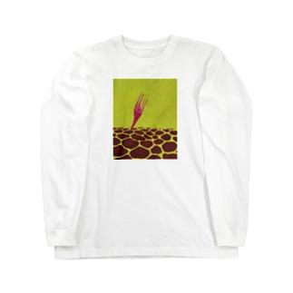 キリンがつきささる Long sleeve T-shirts
