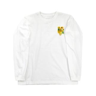 ごっほのひまわり Long sleeve T-shirts